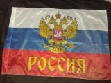 zastava-zemalja-150220160913